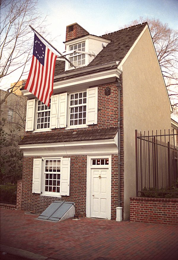 Betsy Ross House, Historic Philadelphia, photograph