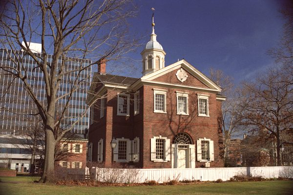 Carpenter's Hall, Historic Philadelphia, photograph