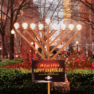 Happy Chanukah to all